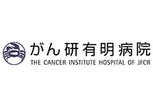 Cancer Institute HospitalJapanese Foundation for Center Research