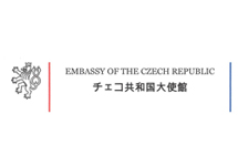 Embassy of the Czech Republic in Japan
