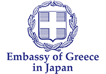 EMBASSY of Greece in Japan