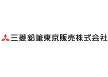 三菱鉛筆東京販売株式会社