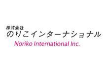 株式会社のりこインターナショナル