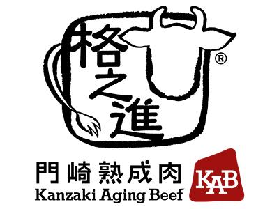 Kanzaki Inc.