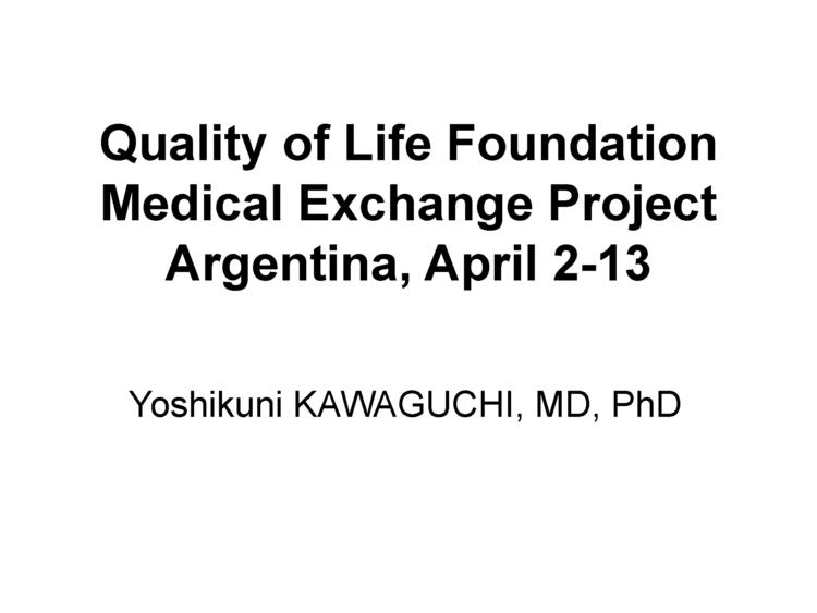 Exchange project-Argentina-ver2_ページ_1