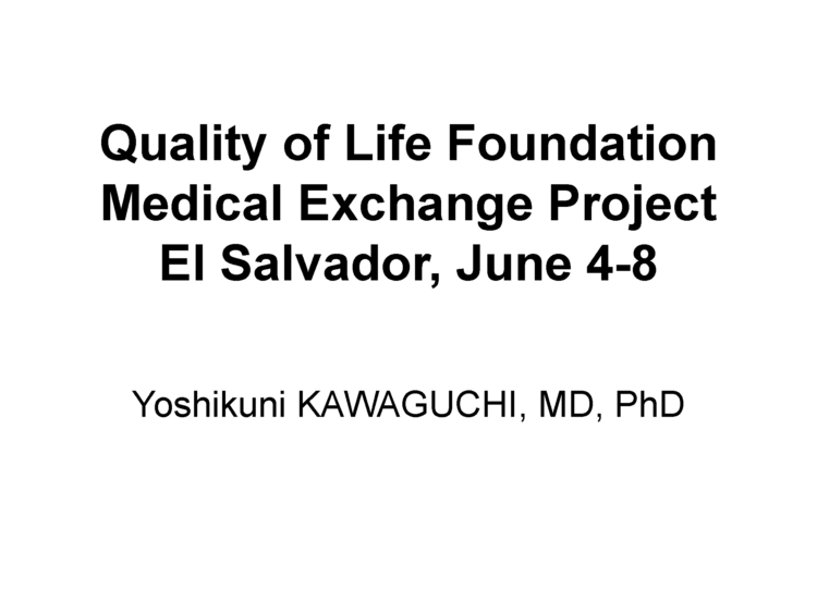 Exchange-project-El-Salvador-ver2_ページ_01