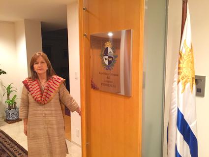 ウルグアイ東方共和国大使夫人