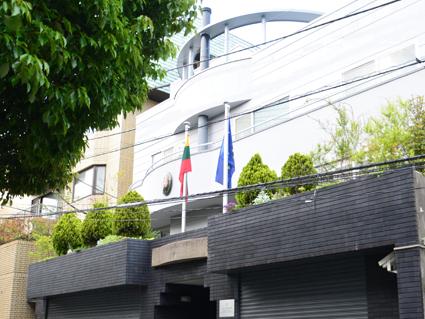 リトアニア共和国大使館