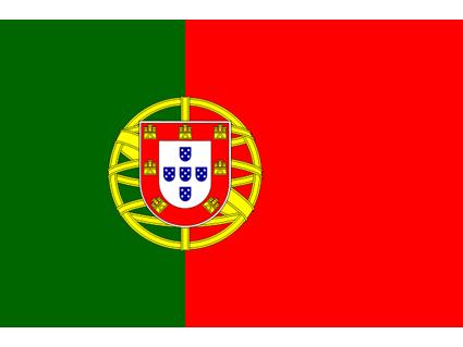 ポルトガル共和国大使館