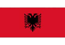 在日アルバニア共和国大使館