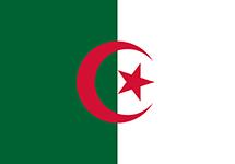 駐日アルジェリア民主人民共和国大使館