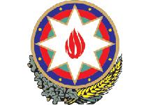 アゼルバイジャン共和国大使館