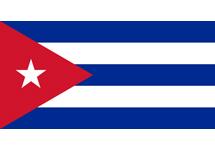 キューバ共和国大使館