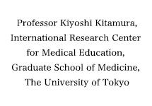 Professor Kitamura International Research Center for Medical Education Graduate School of Medicine The University of Tokyo