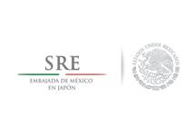 駐日メキシコ合衆国大使館