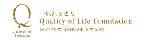 Quality of Life Foundation