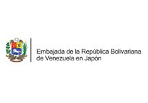 駐日ベネズエラ・ボリバル共和国大使館