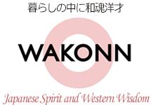 Japanese spirt and Western wisdom WAKONN