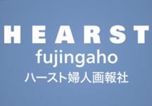 Fujingaho
